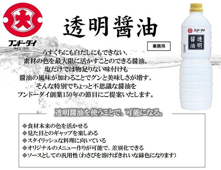 業務用POP.JPG