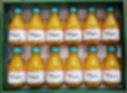 デコポンまるごと12本新ラベル300.jpg