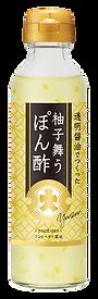 柚子舞う商品サイズ小.png