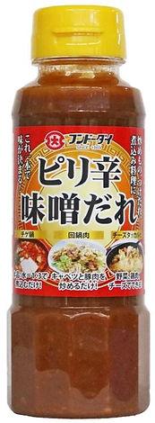 ピリ味噌商品.JPG