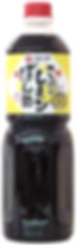 レモン商品.JPG