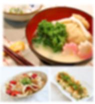 料理例.PNG