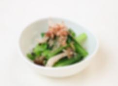 だし醤油でつくった小松菜のおひたし.png