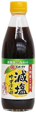 509003 減塩ゆずぽん酢360ml.png