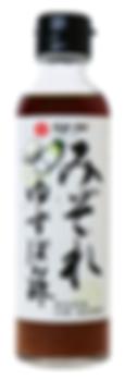 469662 みぞれゆずぽん酢200ml.png