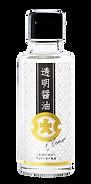 透明醤油HP用(背景透過).png