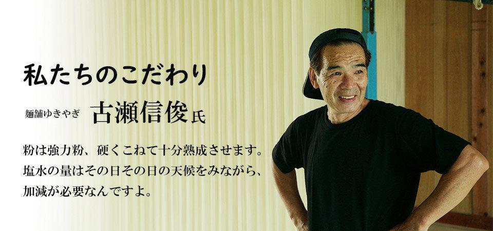 高橋さんわたしのこだわりカット.jpg