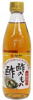 酢のもの酢商品.JPG