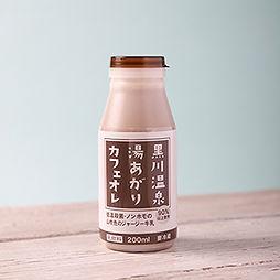 カフェオレ牛乳300.jpg