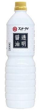業務用商品.JPG