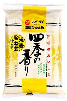 330341 四季の香り米麦合わせすり900gPS.png