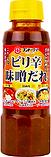 432025 ピリ辛味噌だれ220ml.png