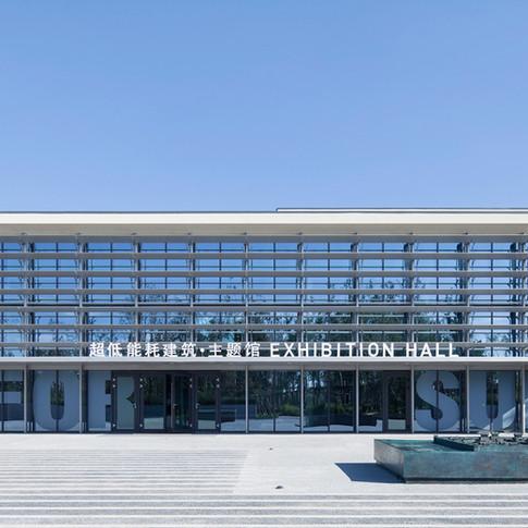 Neubau Passivhausmuseum Gaobeidian