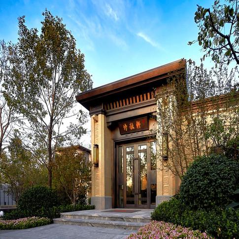 Neubau Passivhausvilla Beijing,China
