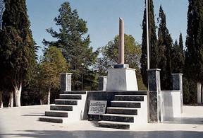 Yedi Şehitler Anıtı