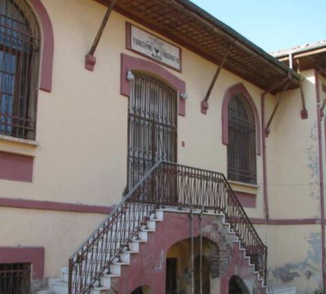 Yunus Emre Müzesi
