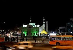 Malatya Şehri.JPG