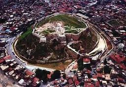 Gaziantep_Şehri.JPG
