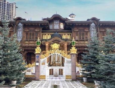 Altınköşk Müzesi