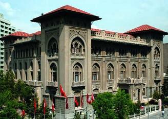 Ziraat Bankası Müzesi