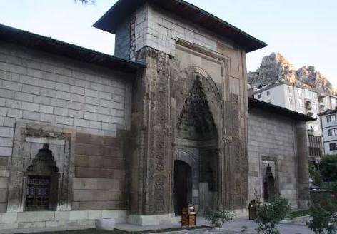 Sabuncuoğlu Müzesi