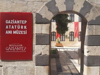 Atatürk Anı Müzesi: Gaziantep - Gazi Şehir'de Tarih Kokan Bir Anı Evi