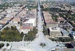 Erzincan_Şehri.JPG