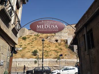 Medusa Cam Müzesi: Gaziantep - Geçmişin Bıraktığı Nadide Objeler