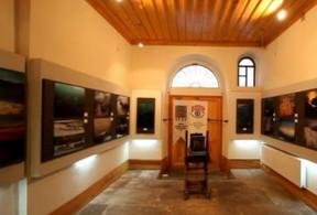 Ulusal Fotoğraf Müzesi