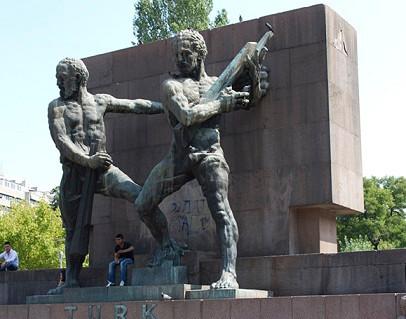 Güvenpark Anıtı