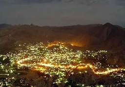 Hakkari Şehri.JPG