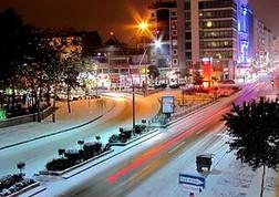Elazığ Şehri.JPG