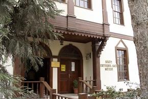 Ertuğrul Gazi Müzesi