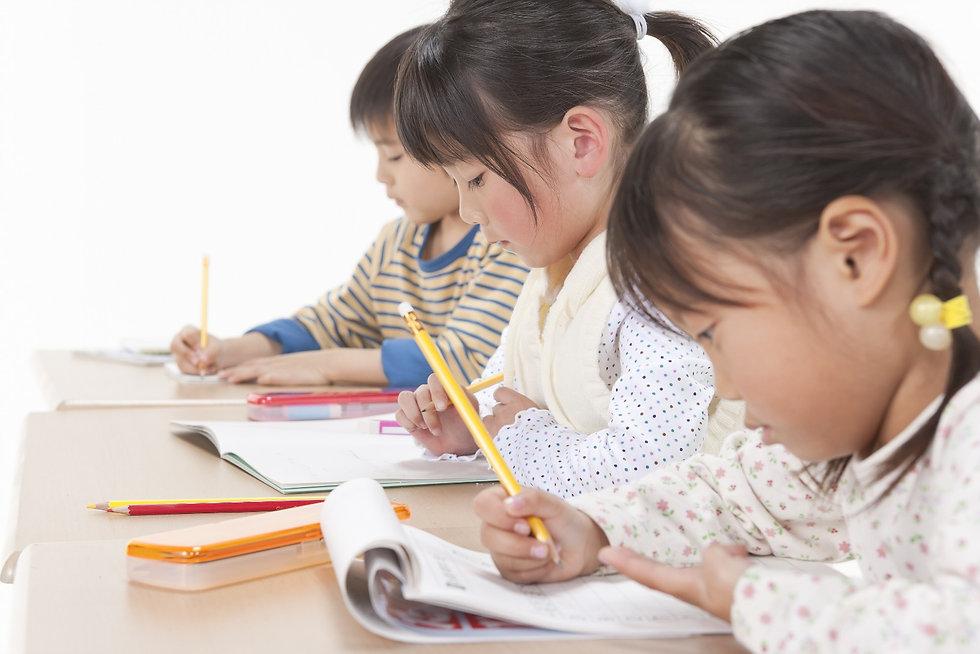 プラス学習室1