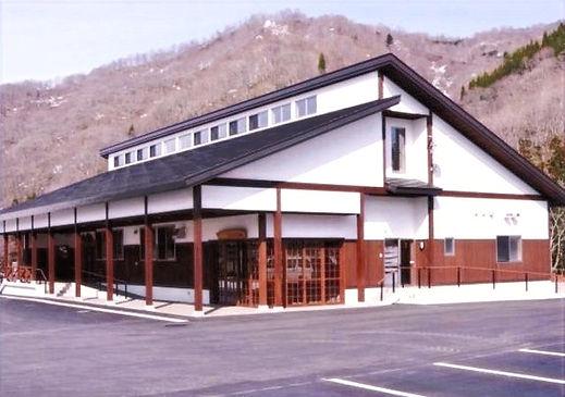 大井沢温泉
