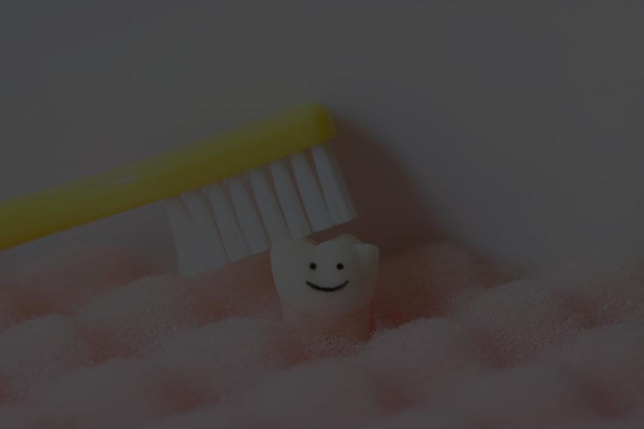 さかむら歯科医院