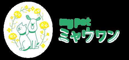 ミャウワンのロゴ