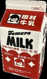 田村牛乳500ml