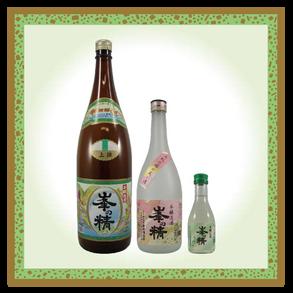 峯の精 本醸造酒