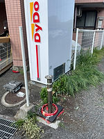 藤沢市 本町 合同会社キープゴーイングAfter1