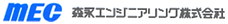 logo_森永エンジニアリング.png