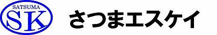 kaisyamei10_edited.jpg