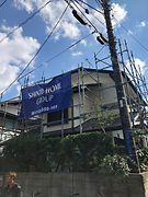 SS様邸坂戸
