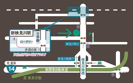 検見川ホール地図