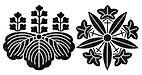 月泉寺ロゴ