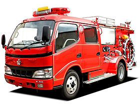 消防車 消防点検