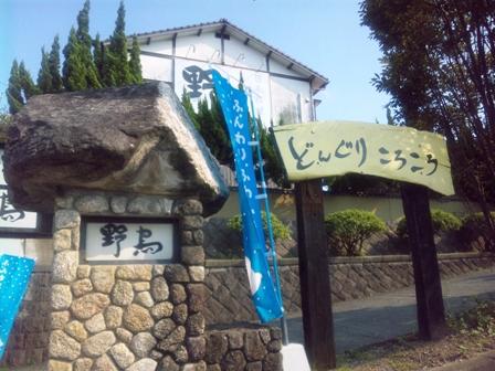 福岡市東区のログカフェ
