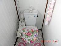 トイレ改修工事①