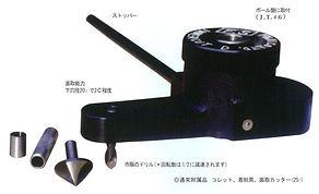 インナーカットIC-d型