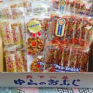 中山製菓詰め合わせ
